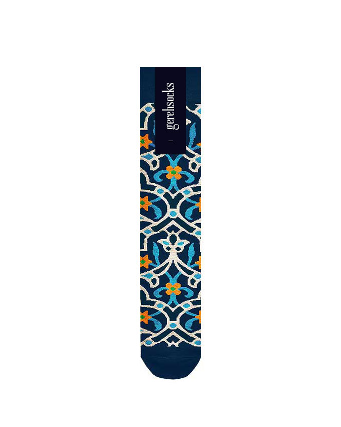 Gerehsocks-GS206-Lable